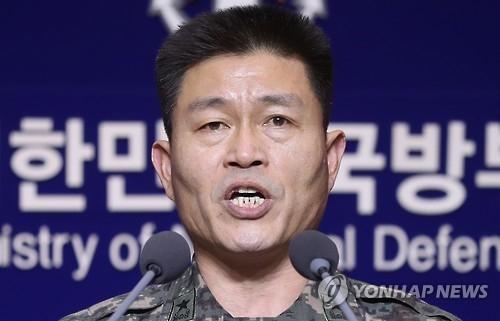 韩军正告朝鲜:继续射导自取灭亡