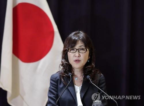 资料图片:日本防卫大臣稻田朋美(韩联社/欧新社)