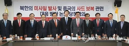 详讯:韩党政将探讨向世贸组织起诉中国反萨措施