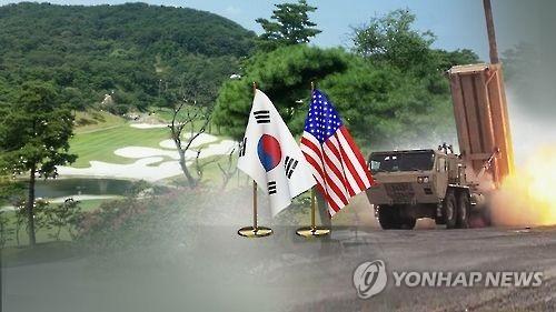 """韩官员强调""""萨德""""是自卫性防御措施"""