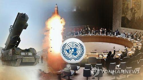 韩政府:朝核野心昭然若揭 将加大国际施压