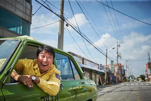 《出租车司机》片中场景(韩联社/SHOWBOX提供)