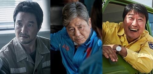 从左依次为韩石圭、崔岷植、宋康昊。