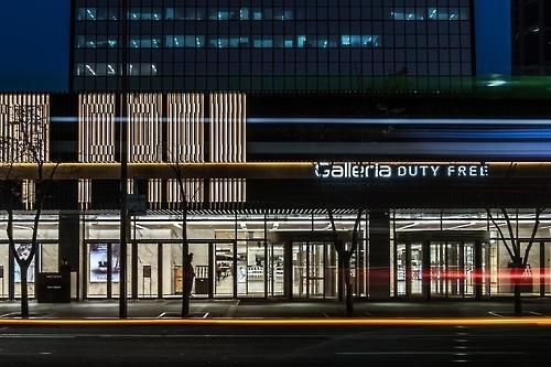 韩免税店拟吸引中东等地游客力求客源多元化