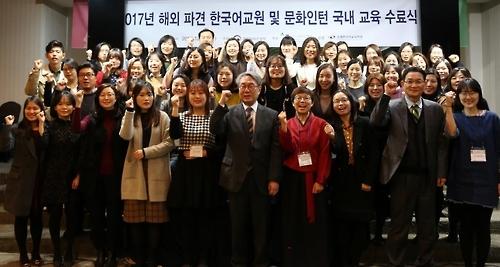 韩语教育机构将向全球36国派遣110名韩语教师