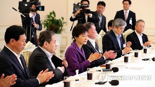 韩财界称尊重宪院弹劾案审判结果