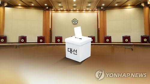 韩将首次在春季举行大选 5月9日可能性最大