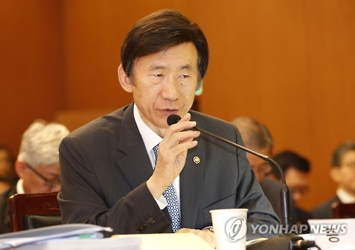 韩外长强调政府对外政策基调不变