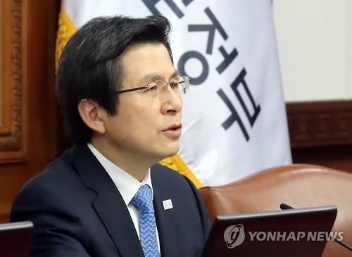 韩代总统要求维护治安避免集会发生冲突