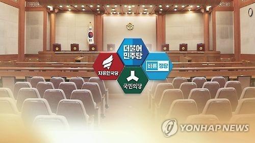 韩各界就朴槿惠遭弹劾立场不一 - 2