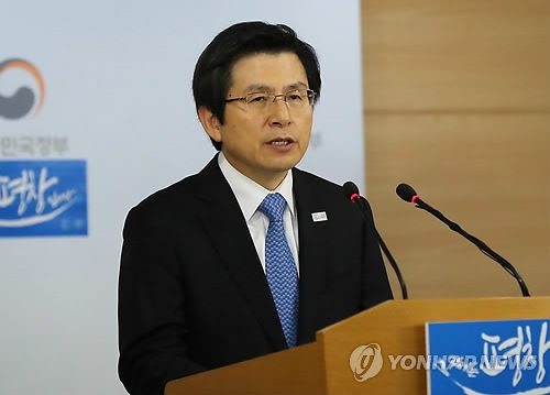 韩代总统:应尊重宪院判决 结束矛盾与对立