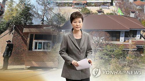朴槿惠遭罢免第二天仍留在青瓦台保持沉默