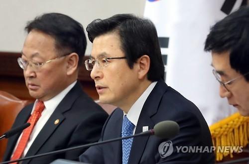 韩代总统或本周内公布大选日期