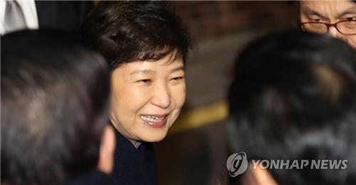 详讯:朴槿惠就遭弹劾表态 称未尽到职责向国民道歉