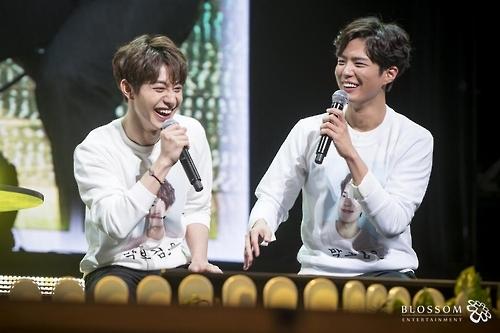 朴宝剑亚洲巡回粉丝会首尔站现场照(韩联社/BLOSSOM娱乐提供)