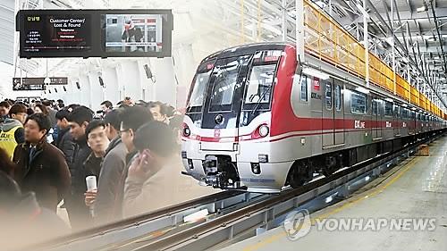 调查:访韩外国游客最青睐的交通工具为地铁