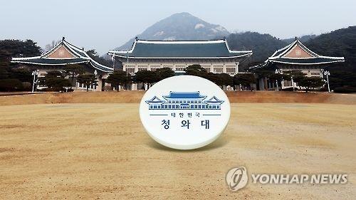 韩代总统退回12名青瓦台幕僚的辞呈
