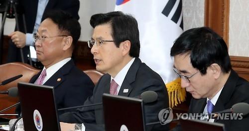 详讯:韩代总统退回12名青瓦台幕僚的辞呈
