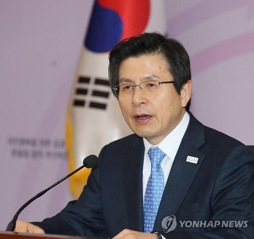 韩代总统要求韩军保持戒备防朝挑衅