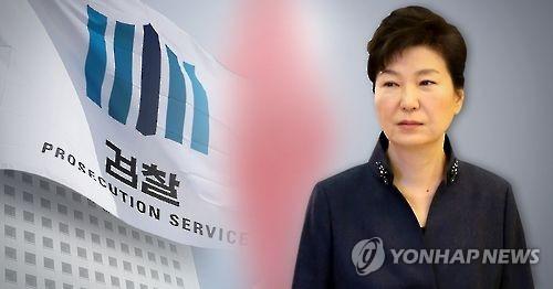 简讯:韩检方拟明日通知朴槿惠传讯日期