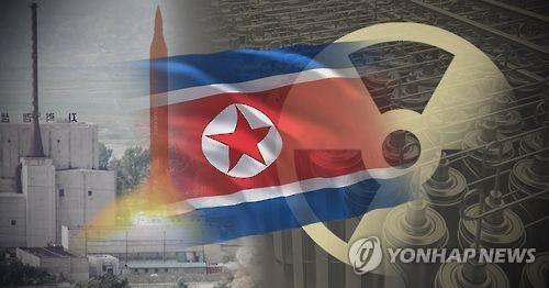 韩外交部:朝无意弃核 美外长到访将有所动作
