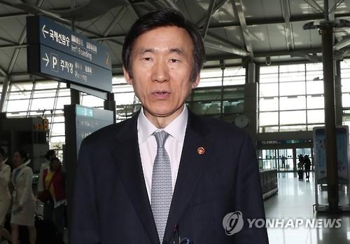 韩外长启程赴新加坡讨论朝核问题