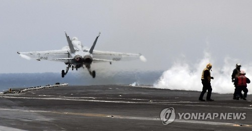 """驻韩美军公开""""卡尔·文森""""号航母参加韩美军演现场"""