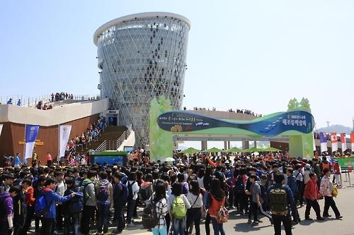 2017莞岛国际海藻类博览会4月盛大开幕