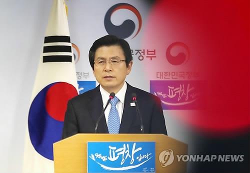简讯:韩代总统将宣布不会参加总统选举