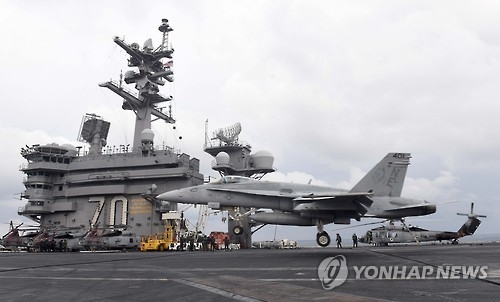 美航母海豹队抵韩演习威慑朝鲜