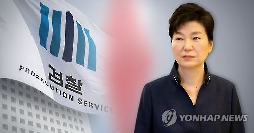 详讯:朴槿惠方面称将如期到案接受检方调查 - 2