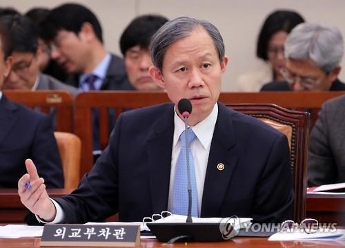 韩外交部称在中长期降低对华经济依存度