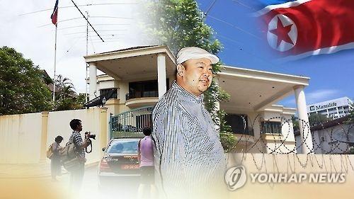 大马考虑向朝鲜移交金正男遗体换被扣公民