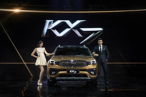 """起亚新款SUV中型车KX7""""尊跑""""在华上市"""