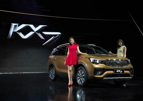 """起亚新款SUV中型车KX7""""尊跑""""在华上市 - 2"""
