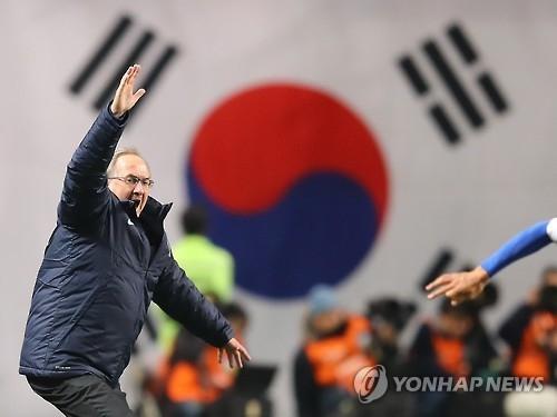 韩国男足19日飞赴长沙备战世预赛