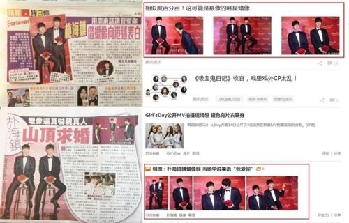 当地媒体竞相报道朴海镇访问香港。(MOUNTAIN MOVEMENT提供)