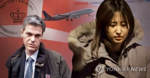 详讯:丹麦检方决定将崔顺实之女遣送回韩