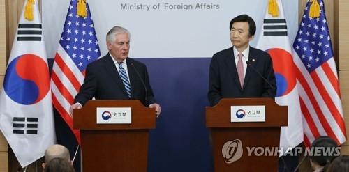 详讯:美国务卿称对朝战略忍耐已尽将谋求所有措施