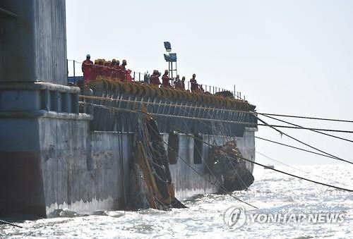 """韩海水部:""""世越""""号明日打捞因天气原因取消"""