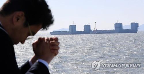 """韩海水部:""""世越""""号特别法21日正式实施 - 2"""