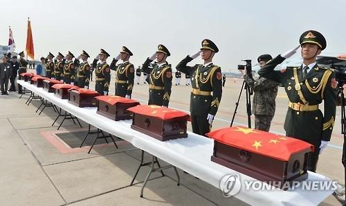 在韩中国志愿军遗骸入殓仪式今将举行
