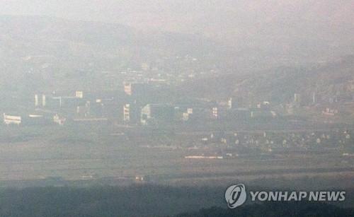 韩统一白皮书:开城工业区停运后韩朝交流全无