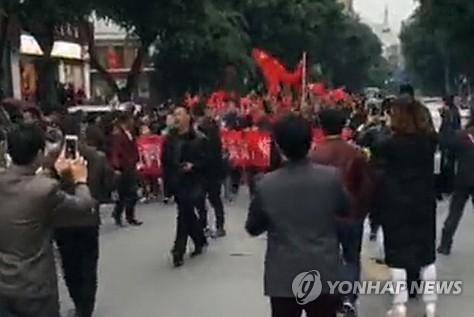 韩使馆微信提醒旅华公民注意安全