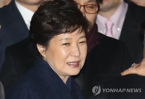 详讯:韩前总统朴槿惠决定到案 受讯前表态