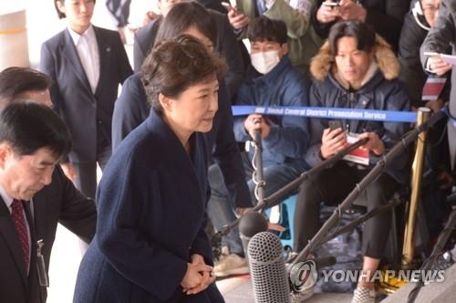 韩前总统朴槿惠结束14小时问讯