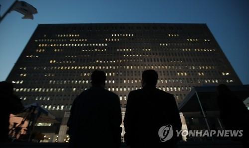 首尔中央地方检察厅办公楼 (韩联社)