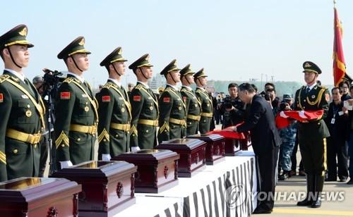 简讯:韩国归还中方28具人民志愿军军人遗骸