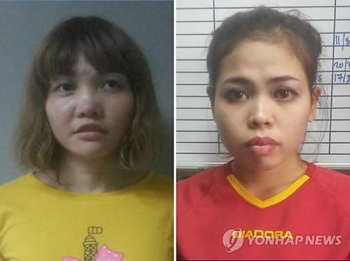 段氏香(左)和茜蒂·艾莎因涉嫌对金正男亲下毒手被诉。(韩联社/美联社)