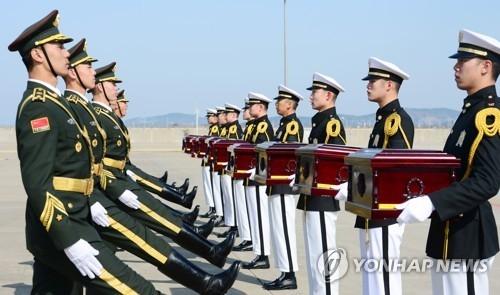 详讯:韩国归还中方28具人民志愿军军人遗骸